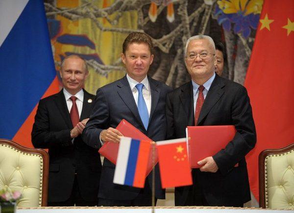 USD$ 400 billion dollar gas deal. September 4, 2014