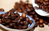 Brazilian real coffee