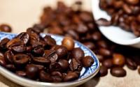 Brazilian real coffee